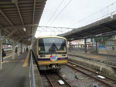修善寺駅に到着。 以前乗ったときは伊豆急行でしたが、伊豆箱根鉄道になっていました。