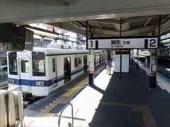 13:50  坂戸駅で東武越生線に乗り換え。越生は終点です。