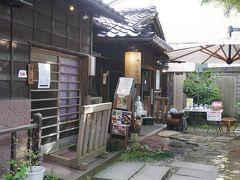 九谷焼のお店は開いてました。