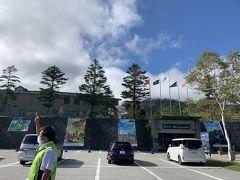 萌木の村から約10分、近い! バスはサンメドウズ清里の駐車場に到着しました。 さて、これから憧れの天空テラス!! 清里テラスに登るのだ!!!
