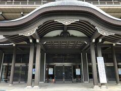 JRで鶴見駅まで 総持寺到着