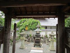 花岳寺宝物館