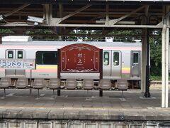 村上駅から普通列車で新潟駅に向ます。短い滞在でしたが鮭を楽しめました。
