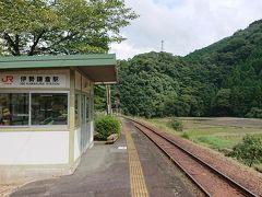 県道39号線はそれでも、 8月26日に越えた「柩坂峠(ひっさかとうげ):仁柿峠(じがきとうげ)」よりはメンタルが削がれる距離が短かったのでほっとした。 県道39号線を県道15号線にたどり着くと、JR名松線の「伊勢鎌倉」駅が近くなる。 「いざ鎌倉!」と勇ましい言葉があるが、「いせ鎌倉!」は言葉に出してみても 迫力が出ない。無人駅だが、景色は良い。