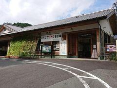 第一ミッションクリア!で伊勢奥津駅を見に行く。 以前、台風で何年か運行停止状態だったのを見事復活させた、と聞いている。 先に伊勢鎌倉駅を見てきたが、なかなか車窓は楽しめそうなローカル線である。