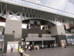 初日 2020/9/29(火) 晴れ時々曇り 9:37京都駅着 コインロッカーに荷物を預け、