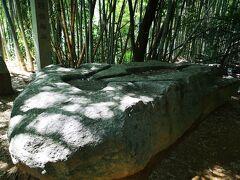 ブラタモリで知った酒船石