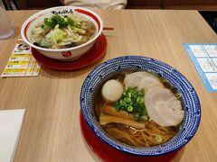お昼はちゃんぽん亭総本家 近江八幡駅前店にて