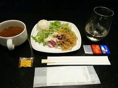 ベトナムのハノイに行ってきました。 始まりはANAラウンジ in羽田空港。