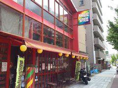 自宅を出発して、ホテルに行く前にランチに行きます テレビなどでも紹介されている札幌のスープカレーのお店 マジックスパイスなにわ店