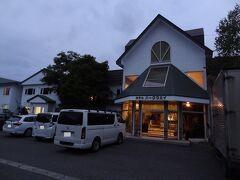 17:45 今宵の宿がありました。 「HOTEL PARKWAY (ホテル パークウェイ)」です。 川湯温泉から徒歩3分と言う好立地にあり、とても便利な立地にあるお宿です。 では、入りましょう。  [HOTEL PARKWAY (ホテル パークウェイ] 【料理UP】自家養殖!摩周鯛の活き造り&姿唐揚げプラン。 和室2食付1名1室‥9,350円。 GOTOクーポン3,272円利用で、実質6,078円(税/サ込)となりました。 入湯税150円別途。 楽天トラベルで予約しました。  ▼ホテルパークウェイ公式サイト。 http://www.h-parkway.com/
