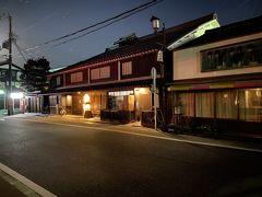中山道守山宿 町屋 うの家 (守山市歴史文化まちづくり館)