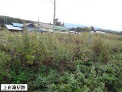 14:34 上白滝駅跡を通過。  昭和7年10月1日に上白滝駅として開業しましたが、平成28年3月26日、利用者減少に伴い旅客扱いを廃止され、開業時に建てられた歴史ある木造駅舎は同年6月に解体されました。