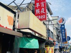 まずは朝食をとりに。台南在住期によく行った「勝利朝夜食店」。