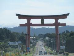 翌朝6時スタート。 しかし新潟県は長いです。 やっと山形県に。鶴岡を経由して出羽へ。 羽黒山大鳥居がお出迎え。