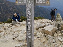 2696m 唐松岳頂上に到着です