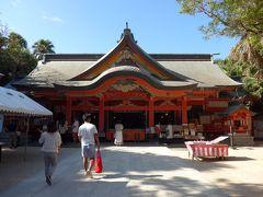 青島神社と境内