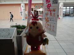 苗穂駅よりJRで北広島駅へ。マスコットやお店も。