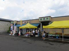 2日目は弘前市内で観光をします。  百沢温泉から市内に向かう途中にあった産直でちょっと休憩。
