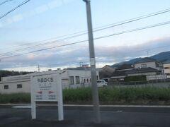 2020.09.27 宮崎ゆき特急きりしま14号車内 宮崎へ向かってコマを進める。