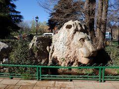 途中のイフレンという街のライオン像 昔はライオンが住んでいたらしい?
