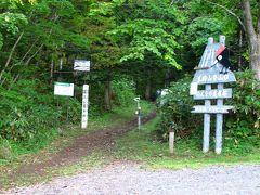 真狩コースの登山道入り口 午前6時に登山開始