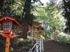 先ず最初にやって来たのは、新倉山浅間公園。
