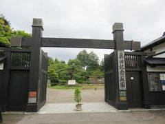 今回の目的は藤田記念庭園。