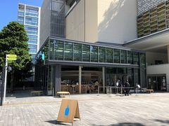 横浜・みなとみらい『MARK IS(マークイズ)みなとみらい』GL階 【Blue Bottle Coffee】  2020年9月25日にオープンした米国発【ブルーボトルコーヒー】 みなとみらいカフェの写真。  オープンな感じで開放感があります。  公式ホームページは濁点や半濁点がすべて文字化け。直しました。  横浜美術館の目の前に位置し、カフェ前のスペースには ブルーボトルコーヒージャパン初の公園を活用した屋外シーティングが 広がるみなとみらいカフェ。  ガラス張りの開放的な空間に、曲線やウッド素材が柔らかさを 感じさせる心地よいカフェデザインは、ブランドとして 初めてご一緒する芦沢啓治建築設計事務所が担当しました。  カフェが位置するエリアを公園として捉え、公園の中心となる シンボルツリーとしてカフェが存在し、その木陰でゲストが ゆったりと過ごすことができるような、温かみのある空間を デザインしました。