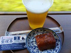 """♪越乃Shu*Kura♪ 列車の旅の良い所は心置き無くアルコールが飲めることヽ(*´▽)ノ♪ しかもこの列車のコンセプトが""""酒""""だし  サッポロの新潟限定ビール「風味爽快ニシテ」と、鮭の焼き漬けのセットは850円でした。"""