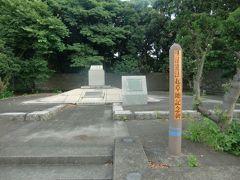 明治憲法起草地記念碑