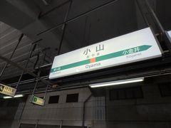 11:45 AM  おぉ、ここは栃木県!