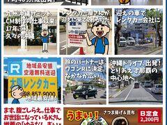 久々の沖縄。ゆうなんぎい は沖縄料理が食べられる有名店です。