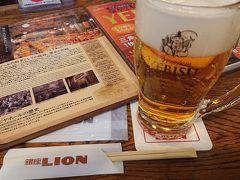 ビールを飲みに行きますか ビヤホールライオン 銀座七丁目店