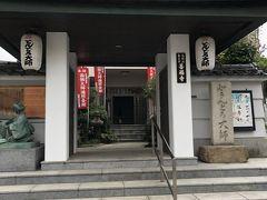 大阪女学院から引き返して南に向かうと、どんどろ大師と呼ばれる善福寺に突き当たりました。 この寺は大阪夏の陣の戦死者を弔うために建てられました。  「どんどろ」という変わった呼び名は深く帰依していた大阪城代の土井利位=土井殿がなまったところから来たそうですが・・。  ちなみにこの付近の町名は「空堀町」といいます。