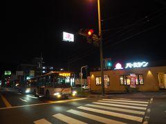 バーミヤン岐阜公園店