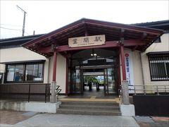 13:00  かくして、ようやく、  東毛呂駅からなんと4時間半かけて、  念願の笠間駅に、無事到着いたしました~~!!\(≧▽≦)/   (・・しかし、ここからさらなる試練が待ち受けていた・・)