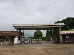 レンタカーを借りて、1時間ほどのドライブ。  長岡市の近くにある「国営越後丘陵公園」にやってきました。