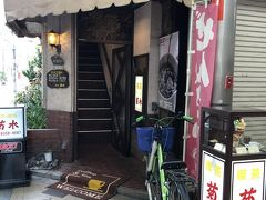次にやってきたのは、扇町駅からほど近い、天神橋筋商店街の中にある「甘党喫茶 菊水」さん。 お店は2階にあります。