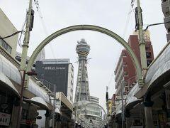 いつもは大勢の観光客でにぎわう新世界・通天閣付近もこの通り。