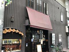 最後に、太子橋今市駅から歩いて10分ほどの商店街の中にある「チコオ珈琲店」にやってきました。