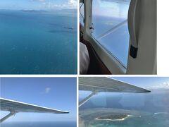 要所要所でここはXXですといったことが書かれている紙を パイロットが掲げてくれます。