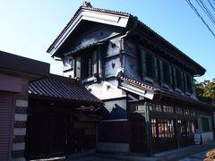 ★蔵の町 喜多方★ 駅から歩いて20分ほど 旧甲斐家蔵住宅に来ました
