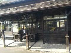 1999年にNHKで放送された朝の連続テレビ小説「すずらん」のロケ地になった駅があり、今でもロケセットが保存されています。