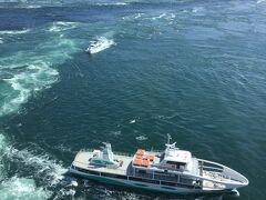 渦の道から海峡を見下ろします。あちこちに渦ができており、これから乗船するアクアエディを探しました。