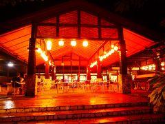 琉球の風 南風屋台村