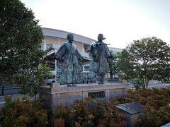 川内駅に向かいます。 ここはお能の演目が生まれた故郷だそうです。