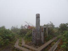 会津駒ヶ岳に登頂。日本百名山の97座目。 生憎のガスで景色は見えませんでした。