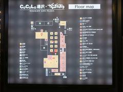 越後湯沢に戻りレンタカーを返却して、越後湯沢駅の構内にある「がんぎ通り」にやってきました。  ここには新潟の物産を購入できる土産物屋や、へぎそば、イタリアン、ラーメンなどの各種レストランが集まっており、歩いて回るだけでも結構楽しめる施設になっています。