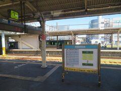 木更津駅。 久留里線のディーゼルカーが見えていました。